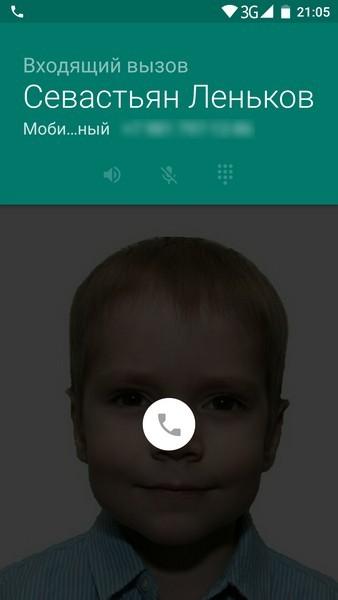 Elephone P9000 - Incoming call