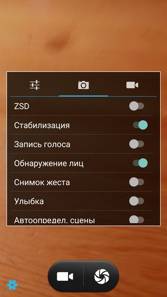 Elephone P9000 - Camera settings