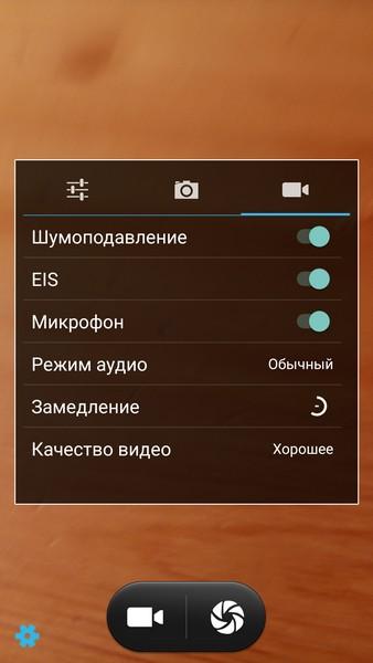 Elephone P9000 - Video settings