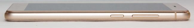 Xiaomi Mi4s - Right side