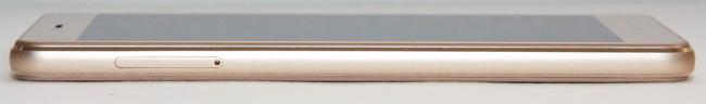 Xiaomi Mi4s - Left side
