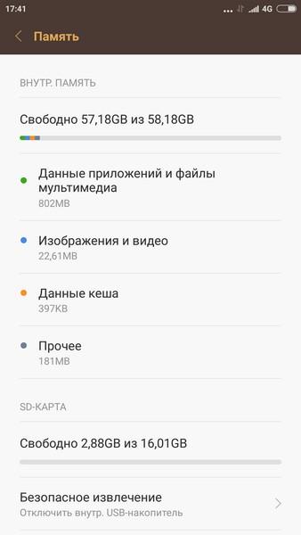 Xiaomi Mi4s - Memory