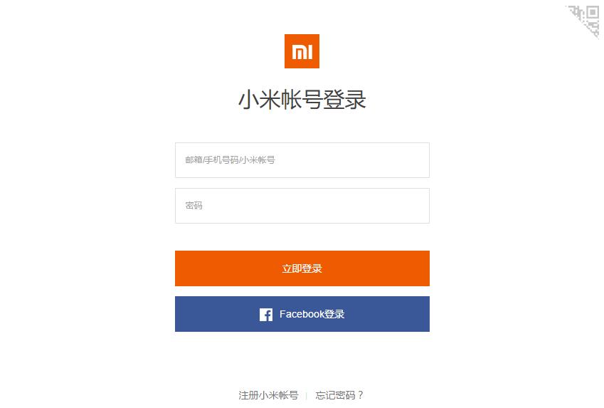 Unlock Xiaomi bootloader - 06