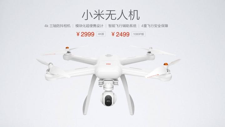Mi Drone Promo - 01