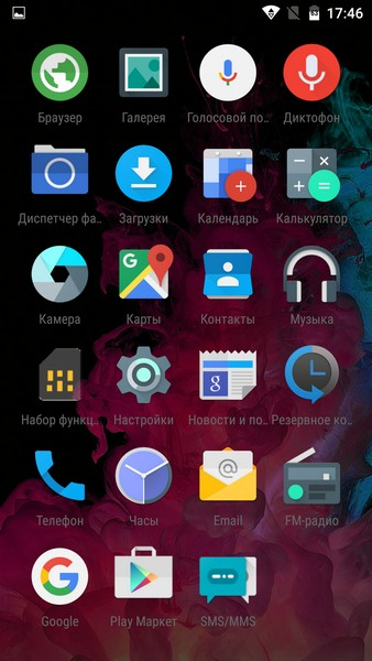 Umi Touch Review - Apps