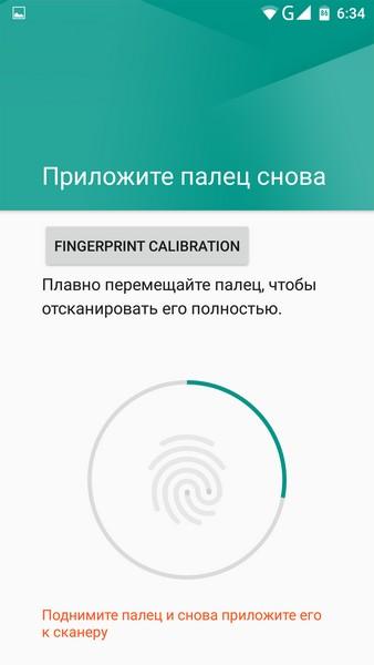 Umi Touch Review - FingerPrint