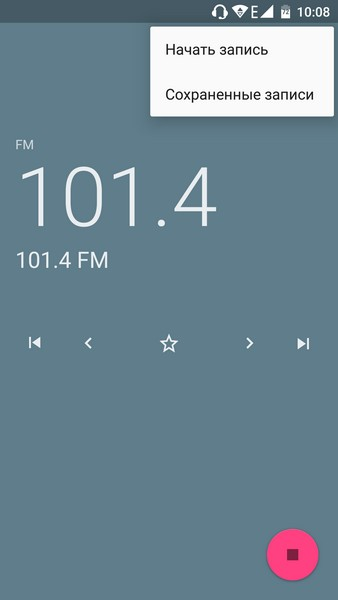 Umi Touch Review - FM-tuner