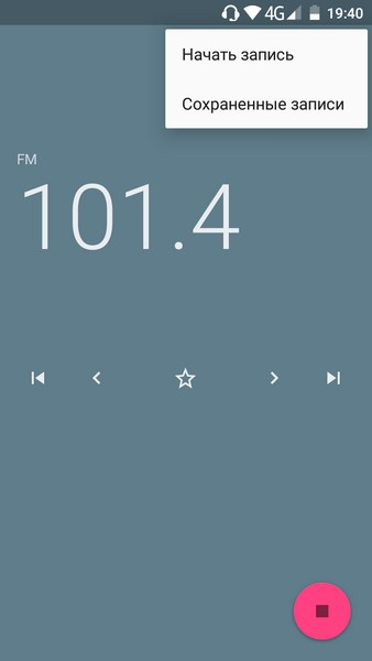 Vernee Thor Review - FM-tuner