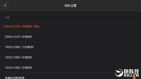 Xiaomi Drone App - 02