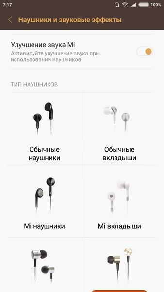 Xiaomi Mi4s - Piston