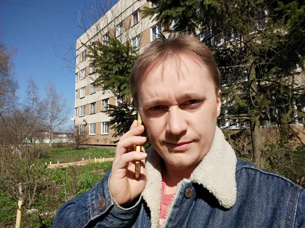 Xiaomi Mi4s - Selfie
