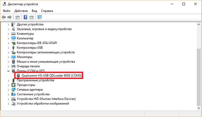 Xiaomi Mi5 Update - 04
