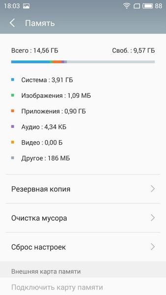 Meizu M3 Note Review - Memory