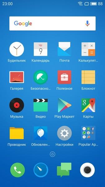 Meizu M3 Note Review - Decktop