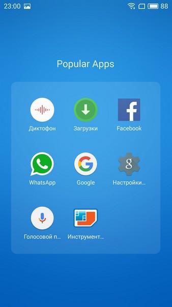 Meizu M3 Note Review - Desktop folder