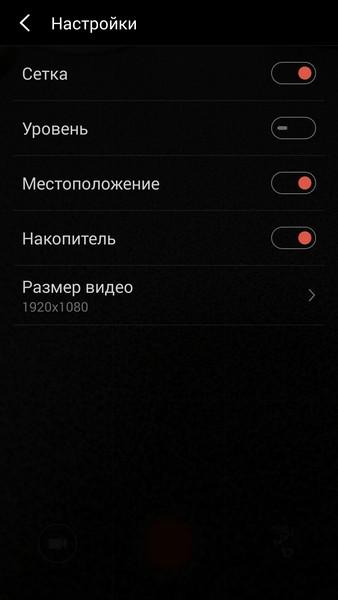 Meizu M3 Note Review - Video camera settings