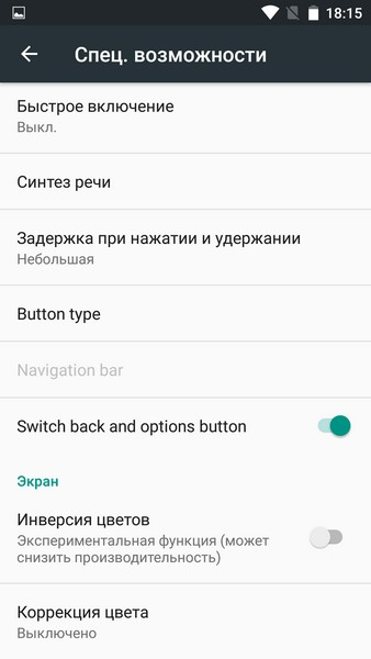 UMi Super Review - Button settings