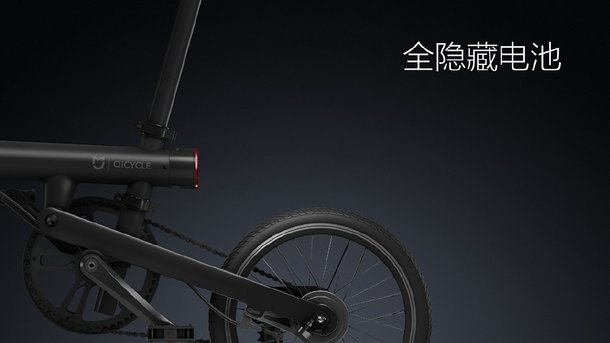 Xiaomi Bicycle - 08