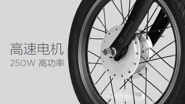 Xiaomi Bicycle - 09