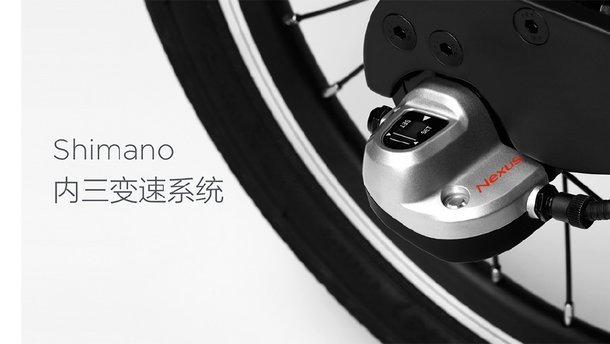 Xiaomi Bicycle - 11