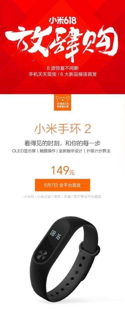 Xiaomi Mi Band 2 - Presentation 07