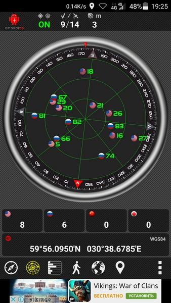 ZTE Axon Elite Review - GPS test