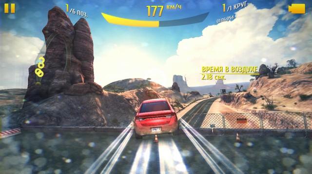 ZTE Axon Elite Review - Asphalt 8