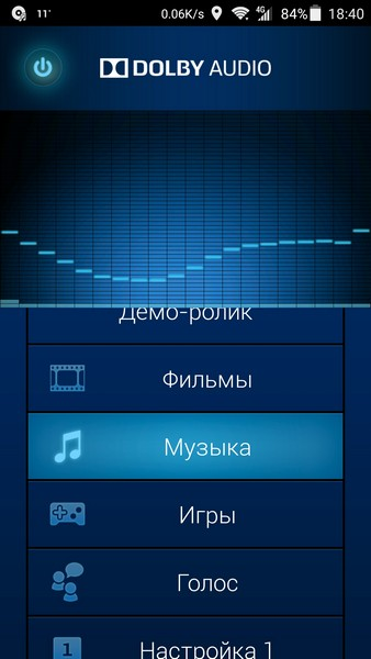 ZTE Axon Elite Review - Audio settings