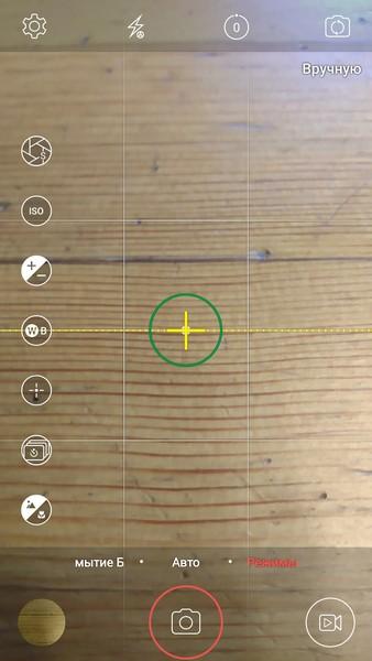 ZTE Axon Elite Review - Camera manual Mode
