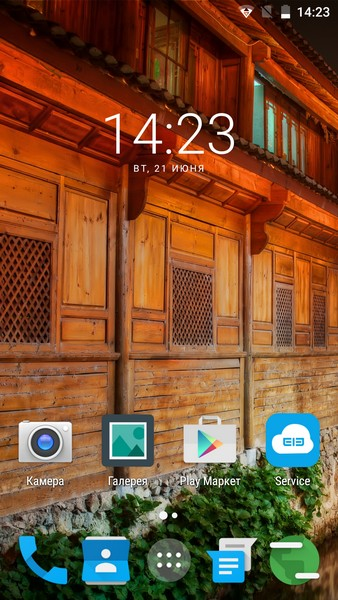 Elephone M3 Review - Desktop