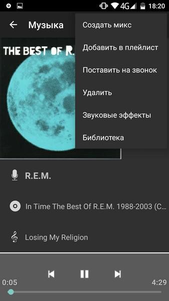 Elephone M3 Review - Audio