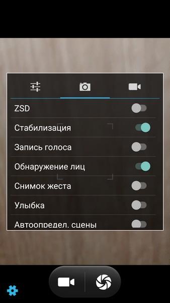 Elephone M3 Review - Camera settings