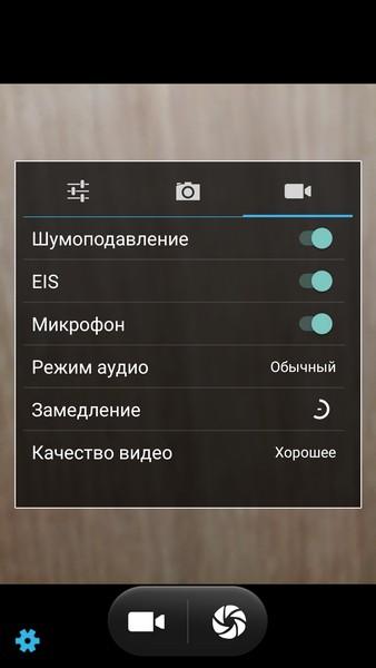 Elephone M3 Review - Video camera settings