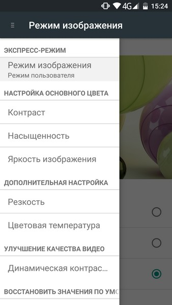 Elephone M3 Review - MiraVision settings