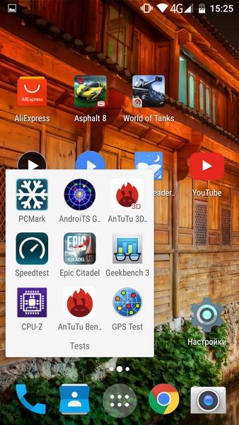 Elephone M3 Review - Folder