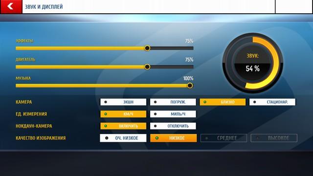 Elephone M3 Review - Asphalt 8 settings