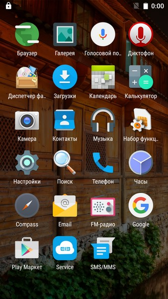 Elephone M3 Review - Installed apps