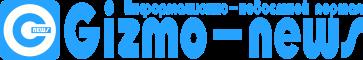 Gizmo-news.ru