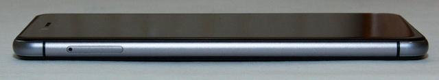 Nubia Z11 Mini Review - Left