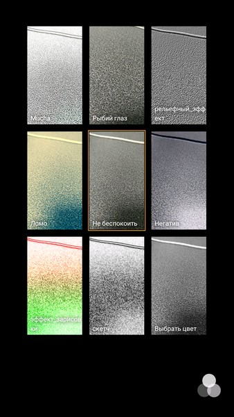 Nubia Z11 Mini Review - Camera filters