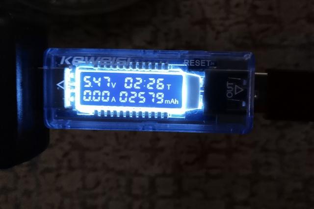 Nubia Z11 Mini Review - Battery