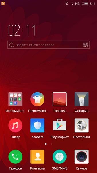 Nubia Z11 Mini Review - Desktop 1