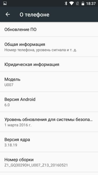 Ulefone U007 Review - About