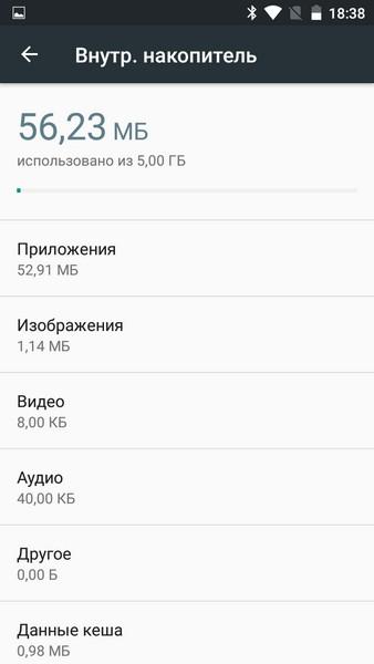 Ulefone U007 Review - Memory