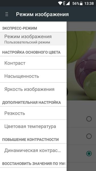 Ulefone U007 Review - Display settings