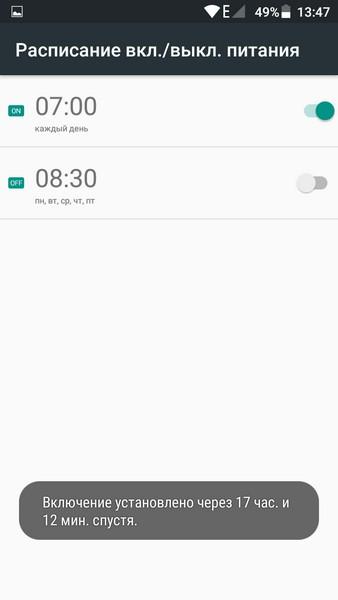 Ulefone U007 Review - Schedule