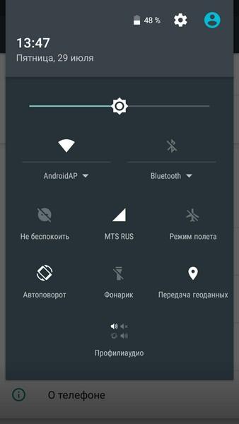 Ulefone U007 Review - Fast switches
