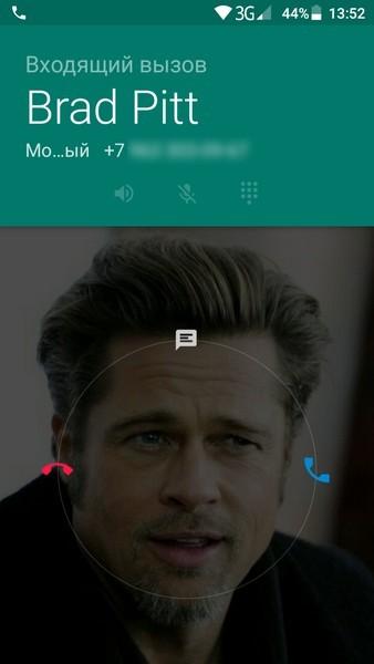 Ulefone U007 Review - Incoming call