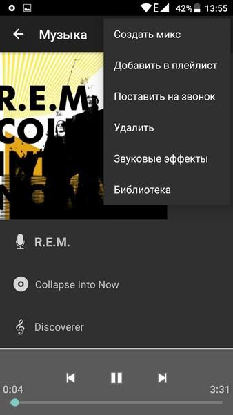 Ulefone U007 Review - Audio
