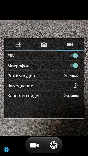 Ulefone U007 Review - Camera settings